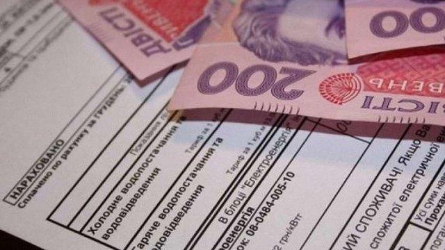 Уряд продовжив термін подачі заяв на одноразові виплати за зекономлену субсидію