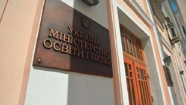 Україна готова скерувати на експертизу до Ради Європи мовну статтю нового закону «Про освіту»