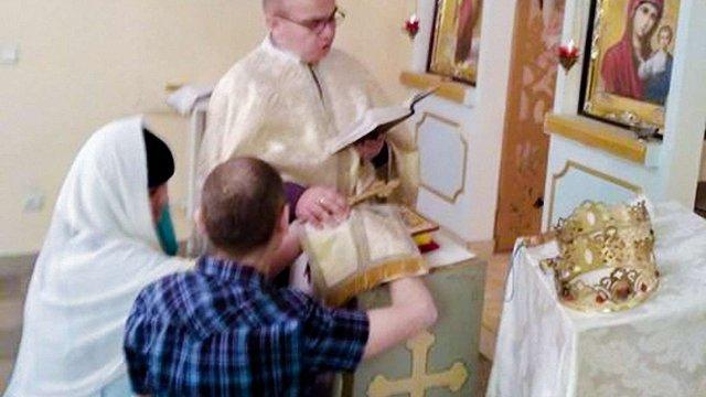 Священик УГКЦ повінчав «довічника» в івано-франківській в'язниці