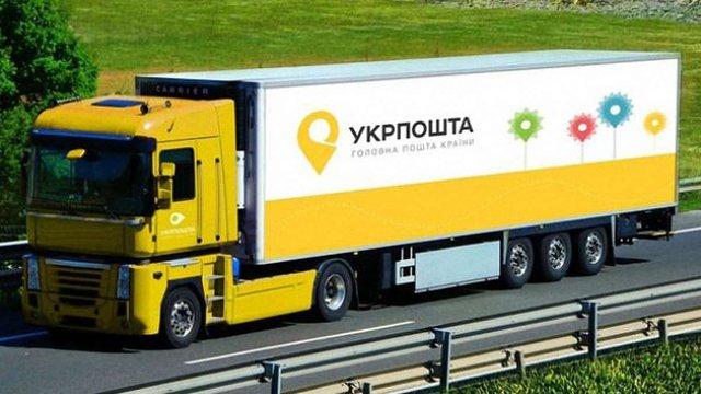 «Укрпошта» запустила тестову доставку для інтернет-магазинів