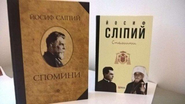 Видавництво УКУ звинуватило видавництво «Фоліо» у плагіаті