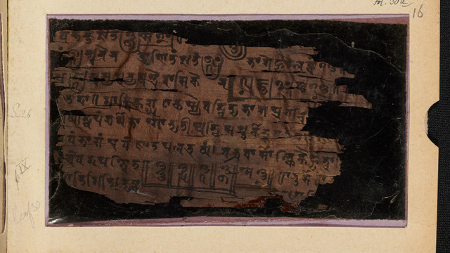 Вчені Оксфордського університету знайшли найдавніше у світі письмове позначення нуля