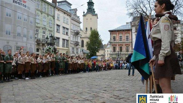 У центрі Львова відбулось відкриття пластового року