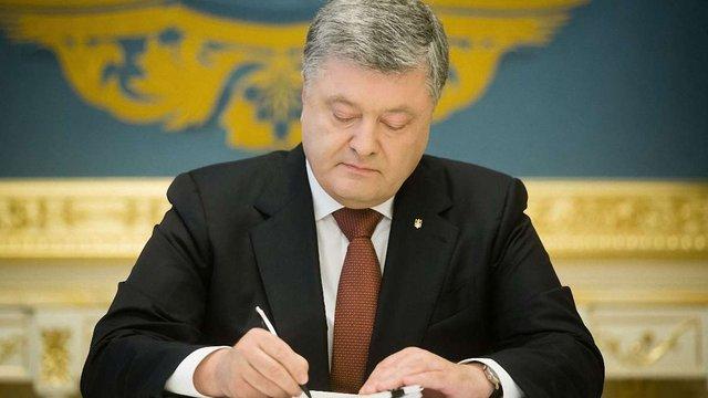 Порошенко ввів у дію рішення РНБО щодо пропозицій фінансування нацбезпеки