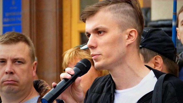 У Харкові невідомі побили активіста «Харківського антикорупційного центру»