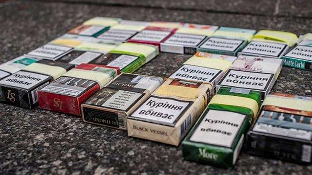 Мінфін запропонував щорічно на 20% підвищувати акциз на тютюнові вироби