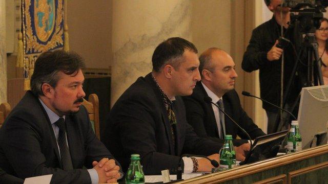 Львівська облрада проведе інвентаризацію 61 земельної ділянки