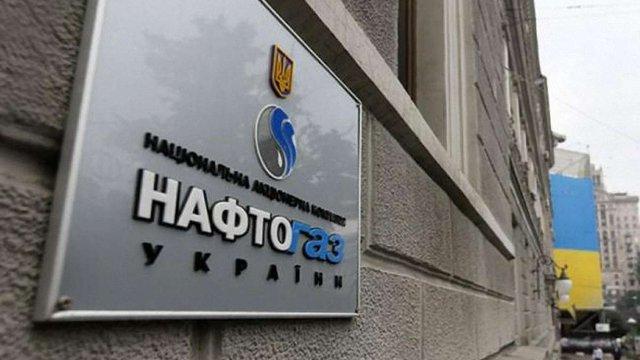 Незалежні члени наглядової ради «Нафтогазу» подали у відставку через зрив реформ
