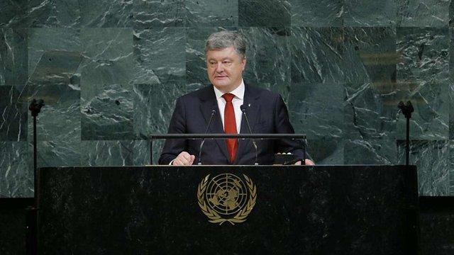 Петро Порошенко закликав світ визнати Голодомор актом геноциду