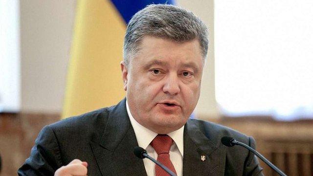 Українські кордони поступово перетворюються на східні кордони ЄС, - Порошенко