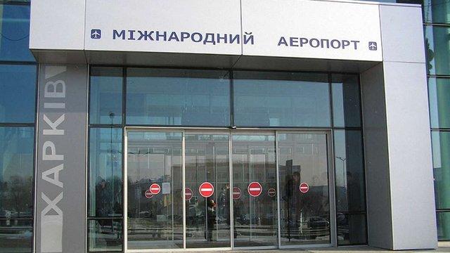 Євросоюз хоче заборонити польоти одразу до трьох українських аеропортів