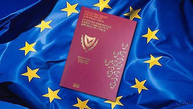 20 українських багатіїв торік купили паспорти ЄС, – ЗМІ