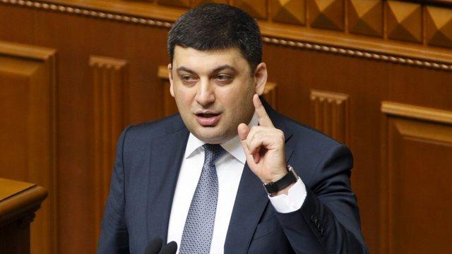 Прем'єр-міністр розповів про створення та фінансування системи підтримки національного експорту
