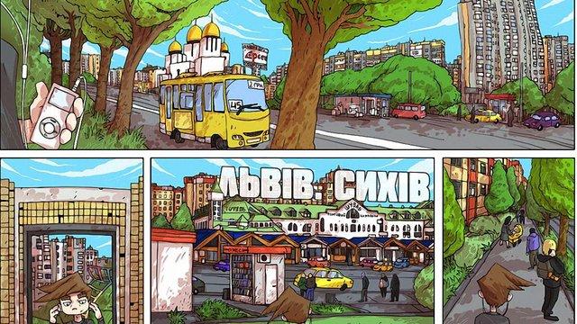 Львівські художники зібрали на спільнокошті гроші для друку коміксів про Сихів