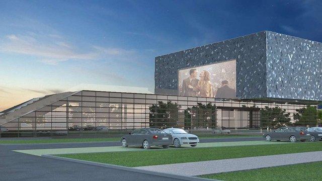 У Львові обрали проект нового міського архіву