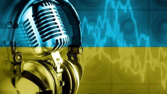 Нацрада назвала області-лідери з виконанням мовних квот на радіо