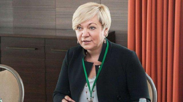 Голова НБУ Валерія Гонтарева буде у неоплачуваній відпустці до відставки