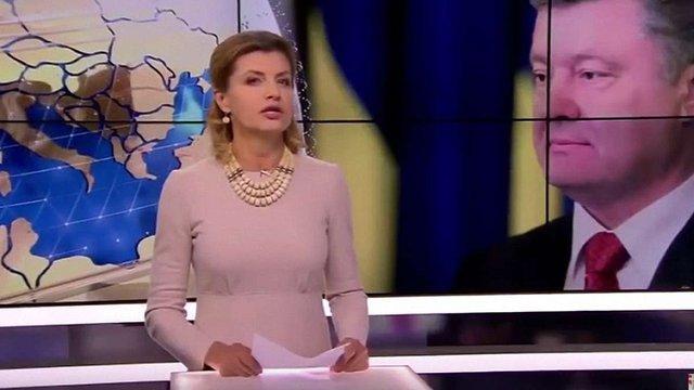 Сім'я Петра Порошенка привітала його з уродинами «екстреним випуском новин»