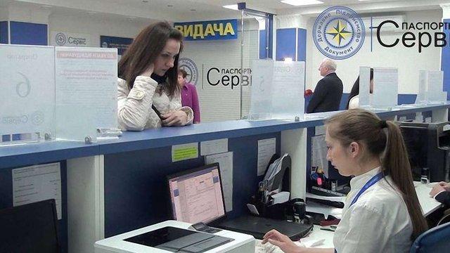 «Паспортний сервіс» у центрі Львова прийматиме щоденно 500 осіб