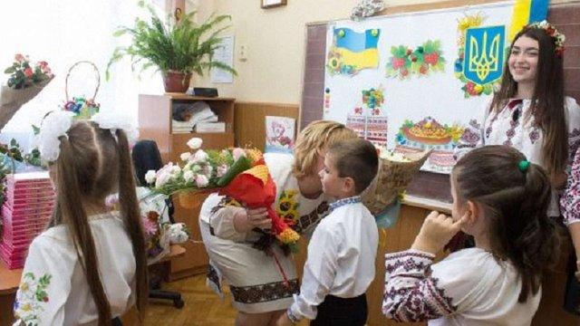 Львівські освітяни отримають грошові винагороди з нагоди професійного свята