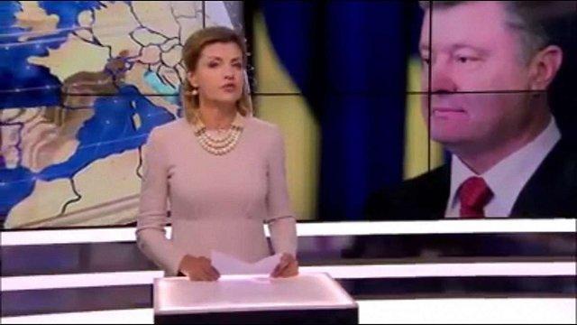 Марина Порошенко заплатила за вітальний ролик для чоловіка ₴4,5 тис.