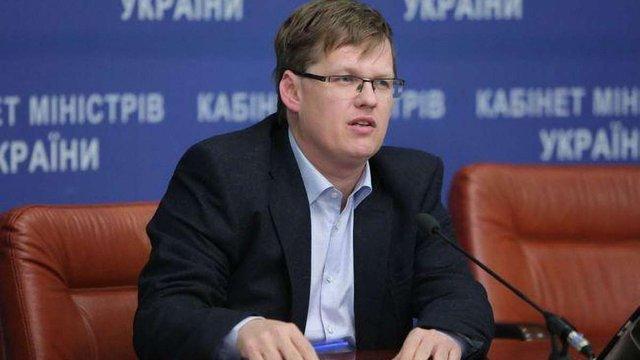 Павло Розенко попередив про зменшення суми субсидій для деяких категорій громадян