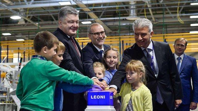 Німецька компанія Leoni відкрила завод в Коломиї