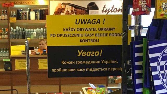 У Польщі почали слідство проти власника магазину звинуваченого у дискримінації українців