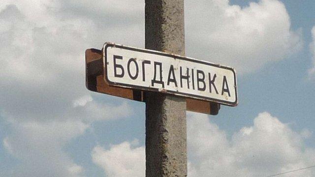Боєць АТО підірвався на міні у Донецькій області