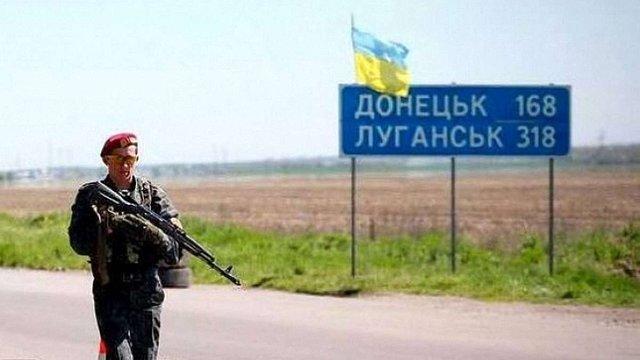 Законопроект про реінтеграцію Донбасу зареєструють у ВРУ вже цього тижня – Луценко