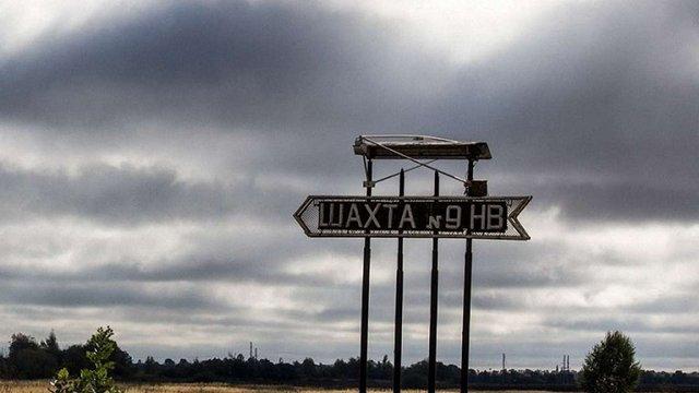 На Волині працівники двох шахт оголосили страйк