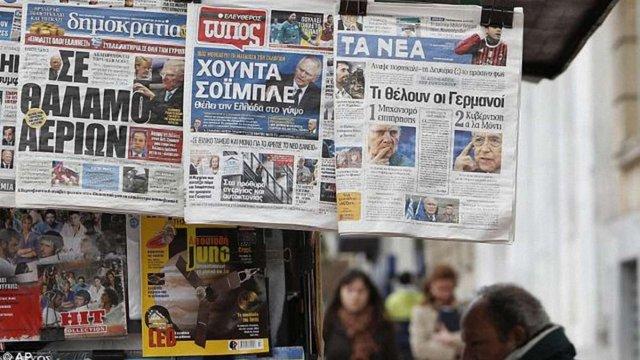 Греція на добу залишилася без новин через страйк журналістів