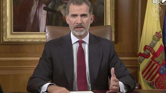 Король Іспанії визнав референдум про незалежність Каталонії незаконним