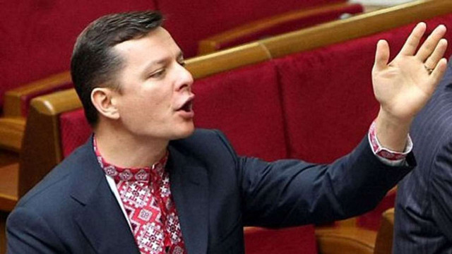 Олег Ляшко заявив, що він почав Революцію на граніті. Це брехня
