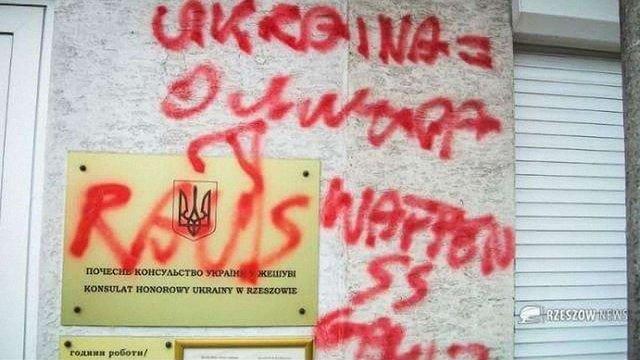 Вандали спаплюжили почесне консульство України у польському Ряшеві