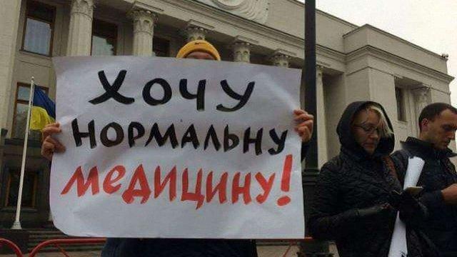 Лікар-педіатр зі Львова протягнув зубами авто «швидкої» на підтримку медреформи