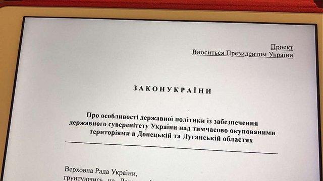 На сайті Верховної Ради з'явився текст президентського законопроекту про реінтеграцію Донбасу