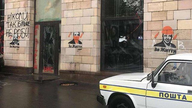 На місці знищених графіті Євромайдану з'явилися зображення Вадима Рабіновича