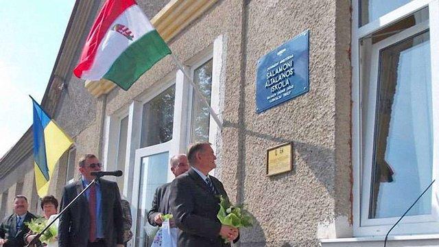 З угорськомовної школи на Закарпатті невідомі особи зняли угорські національні символи