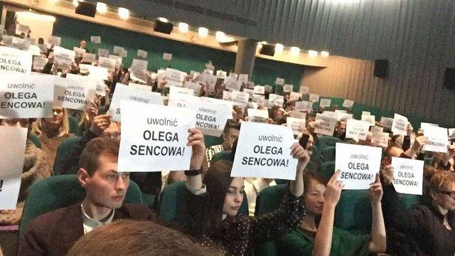 На кінофестивалі у Варшаві пройшла акція на підтримку Олега Сенцова