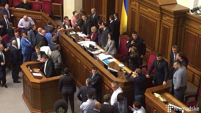 Верховна Рада закрила засідання, не розглянувши законопроекти щодо реінтеграції Донбасу