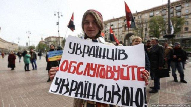 Ресторани та кафе Києва зобов'язали друкувати меню українською мовою