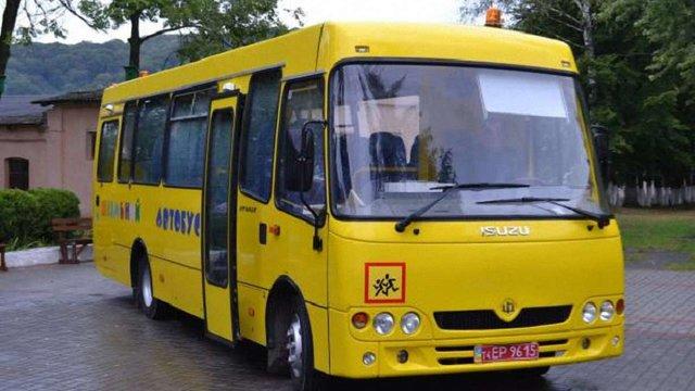 Три навчально-реабілітаційні заклади Львівщини отримали спеціальні шкільні автобуси