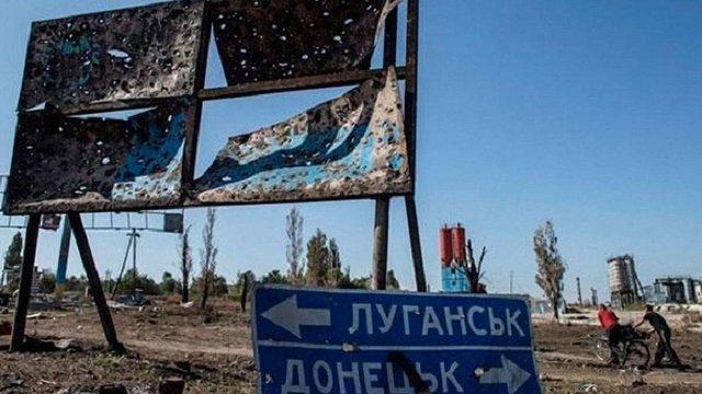 ВРУ ухвалила законопроект про реінтеграцію Донбасу в першому читанні