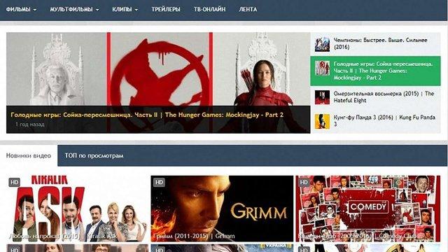 В Україні заблокували онлайн-кінотеатр toVideo