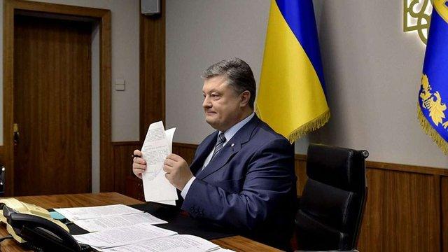 Петро Порошенко підписав закон про пролонгацію особливого статусу на Донбасі