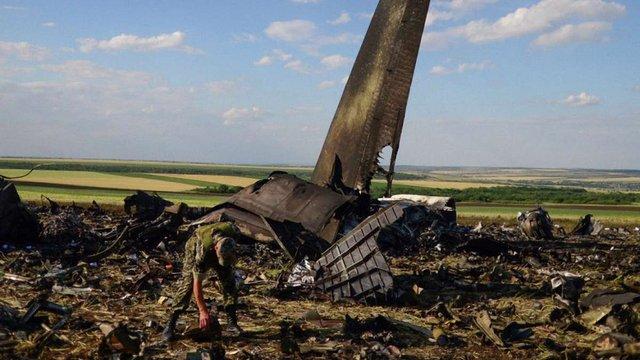 СБУ назвала імена російських найманців, які збили ІЛ-76 з українськими десантниками