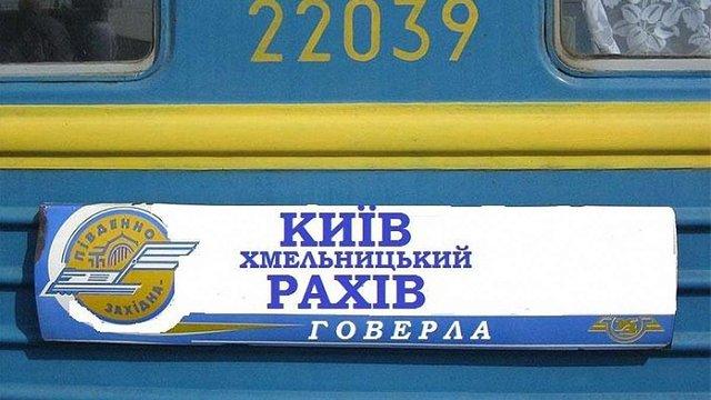 На Івано-Франківщині потяг збив чоловіка