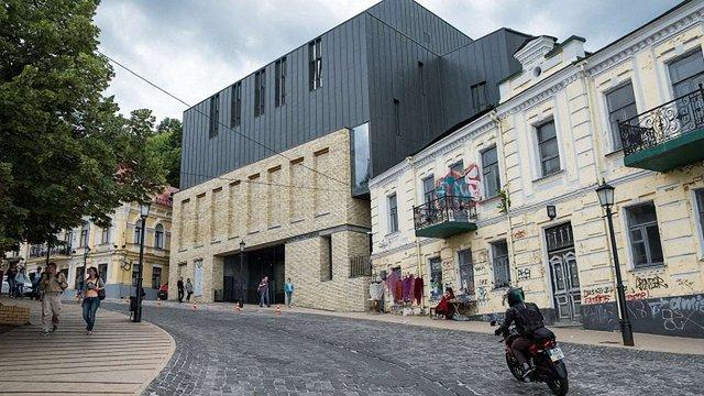 У Києві за участі Петра Порошенка офіційно відкрили «Театр на Подолі»