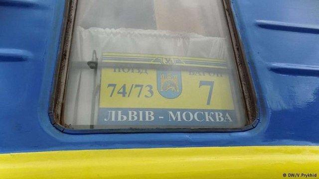 «Укрзалізниця» тимчасово змінила маршрут потяга Львів-Москва
